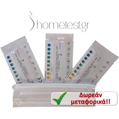 50 HomeTest vaginal pH tests