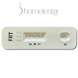 2 τεστ φερριτίνης HomeTest