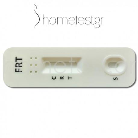 Τεστ φερριτίνης HomeTest