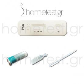 Τεστ προστάτη (PSA) HomeTest - Περιεχόμενα πακέτου