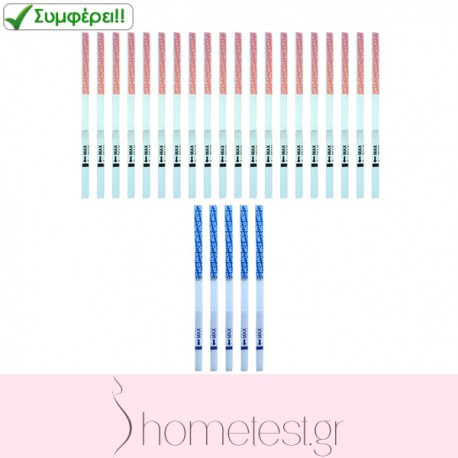20 ovulation + 5 pregnancy HomeTest test strips
