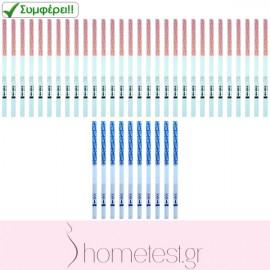 30 τεστ ωορρηξίας + 10 τεστ εγκυμοσύνης HomeTest σε ταινίες