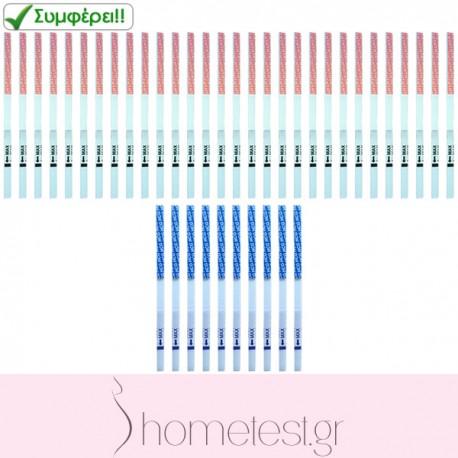 30 τεστ ωορρηξίας HomeTest σε ταινίες + 10 τεστ εγκυμοσύνης HomeTest σε ταινίες