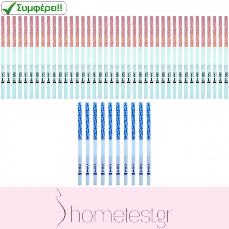 40 HomeTest ovulation test strips + 10 HomeTest pregnancy test strips