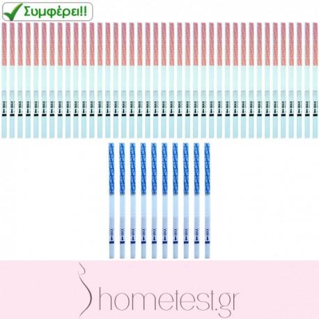 40 HomeTest ovulation test strips + 10 HomeTest pregnancy test strips