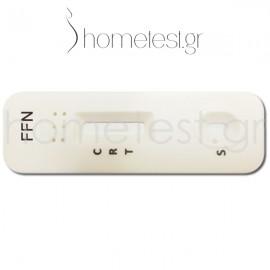 5 τεστ πρόγνωσης πρόωρου τοκετού HomeTest