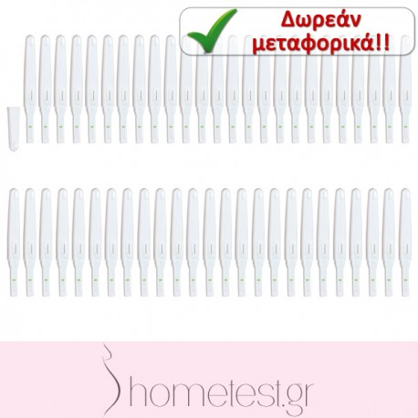 50 HomeTest ovulation midstream tests