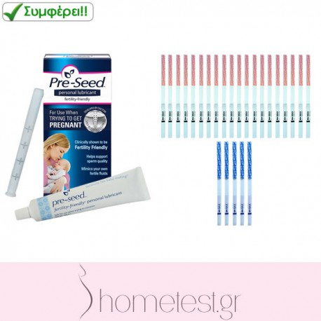 Pre-Seed vaginal lubricant + 20 ovulation + 5 pregnancy HomeTest test strips