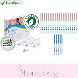 Κολπικό λιπαντικό Prefert + 20 τεστ ωορρηξίας σε ταινίες + 5 τεστ εγκυμοσύνης σε HomeTest ταινίες