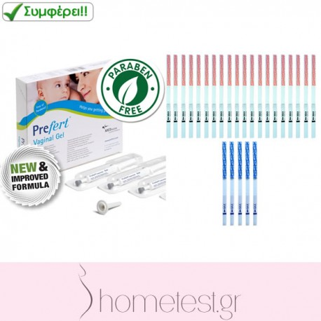 Prefert vaginal lubricant + 20 HomeTest ovulation + 5 HomeTest pregnancy test strips