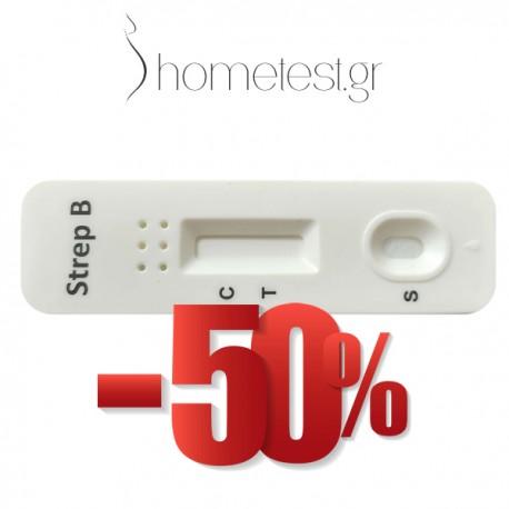 5 HomeTest strep-B tests