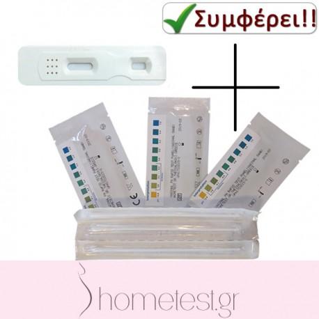 5 τεστ κολπικού pH + 2 τεστ διαρροής αμνιακού υγρού HomeTest