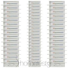 50 τεστ κολπικού pH HomeTest