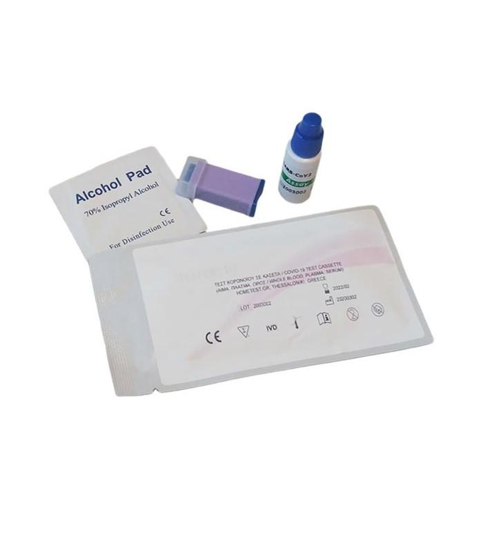 Τεστ αντισωμάτων κορωνοϊού IgM / IgG HomeTest